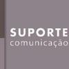 superparceiros_suporte